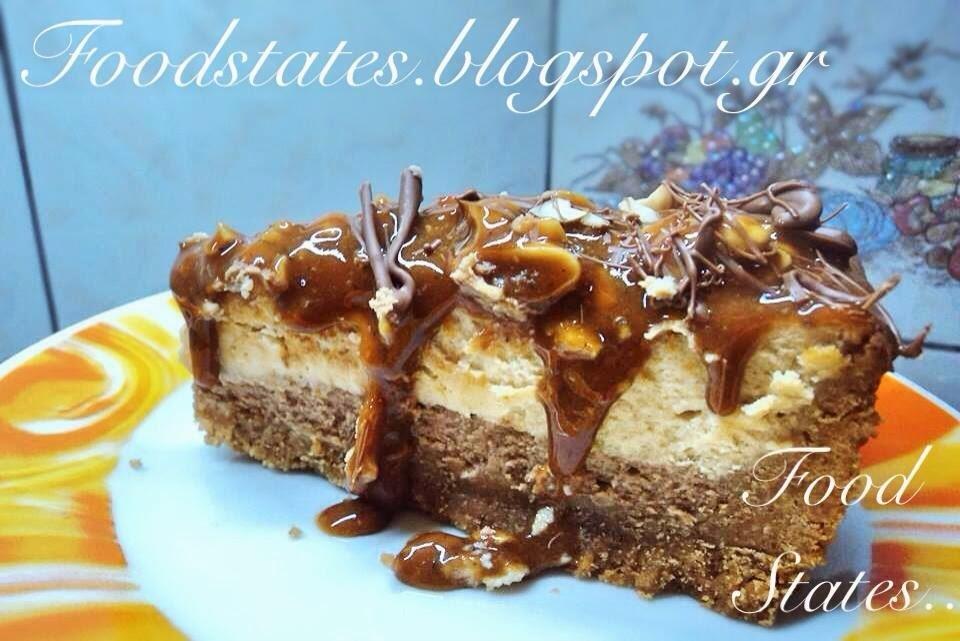 Cheesecake καραμέλας με φιστίκια και σοκολάτα