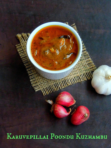 Karuvepillai Poondu Kuzhambu/Curryleaves and Garlic in Tamarind Gravy