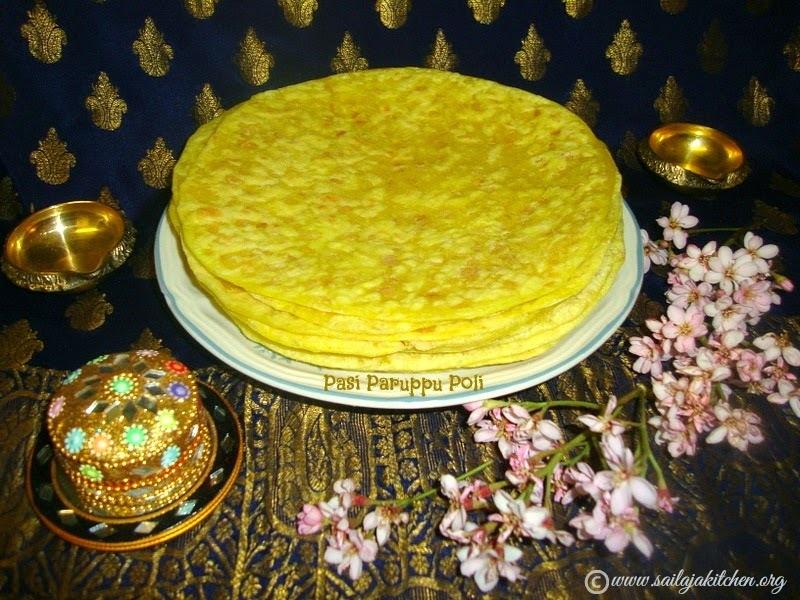 Pasi Paruppu Poli / Pesara Pappu Poli /Moongh Dal Obbattu Recipe / Pesara Pappu Bobbatlu Recipe