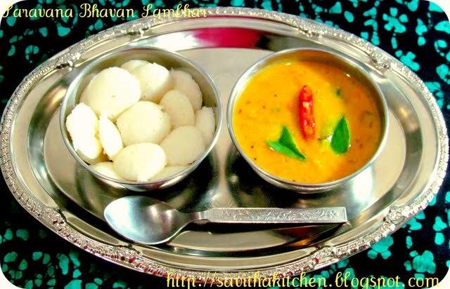 Saravana Bhavan Sambhar / Restaurant style sambhar
