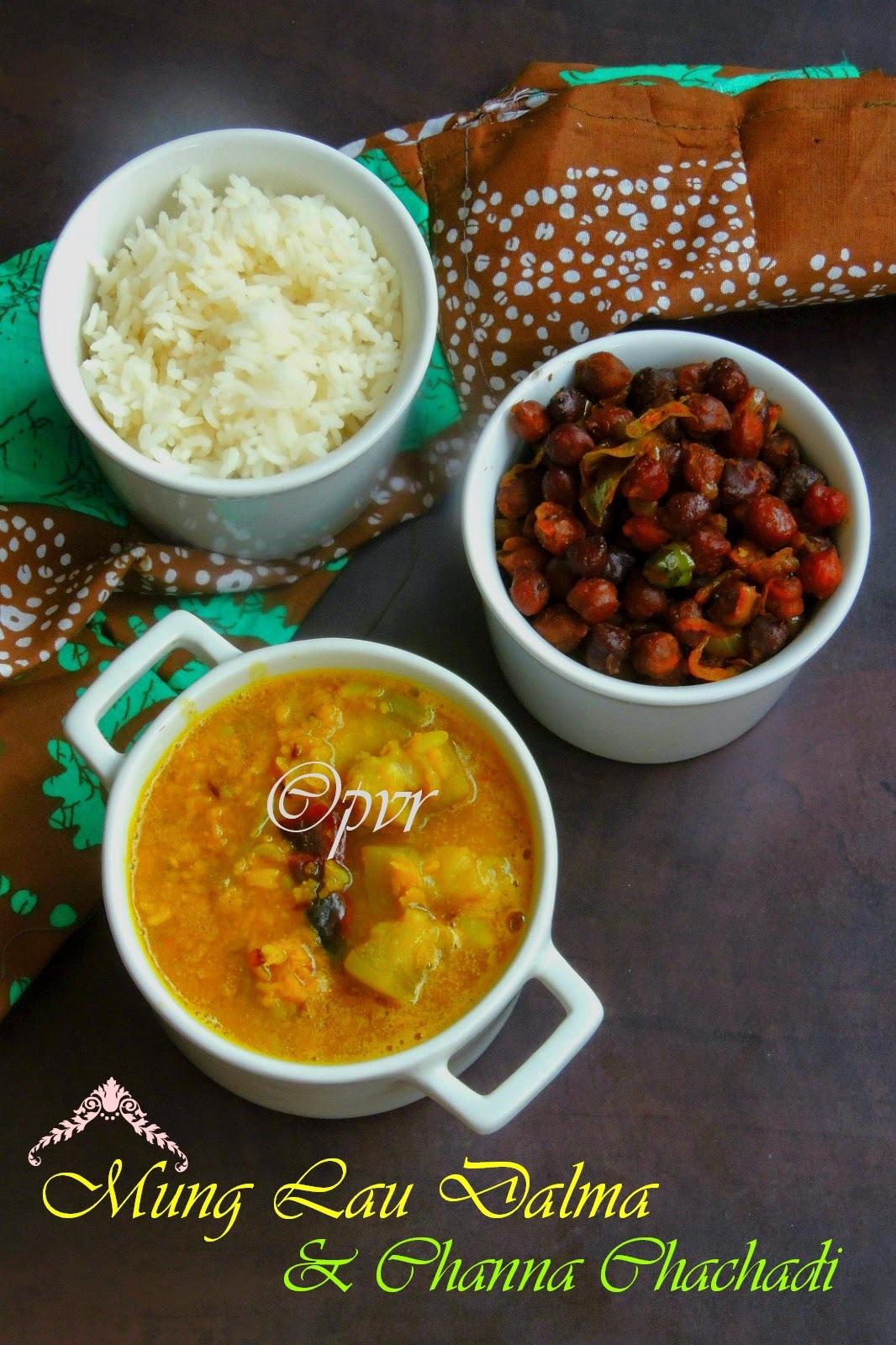 Mung Lau Dalma & Channa Chadchadi - Orissa/Odisha Special