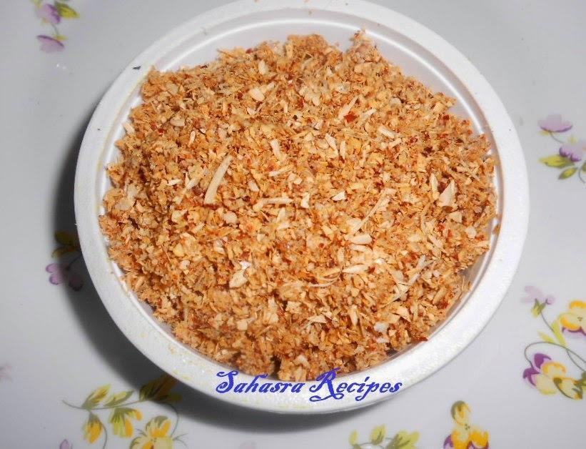 Cantaloupe Seeds Powder / Karbhooja Vittanala Podi