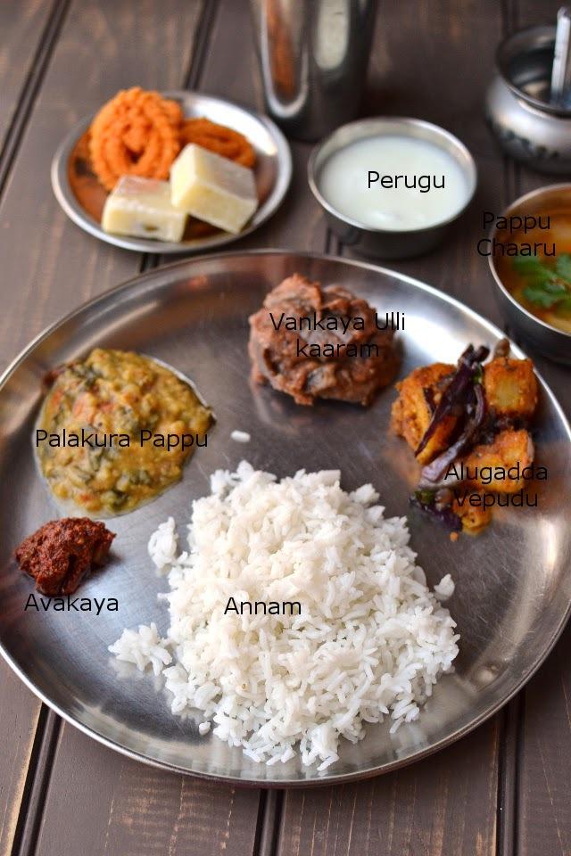Alugadda Vepudu (Spicy Potato Fry)