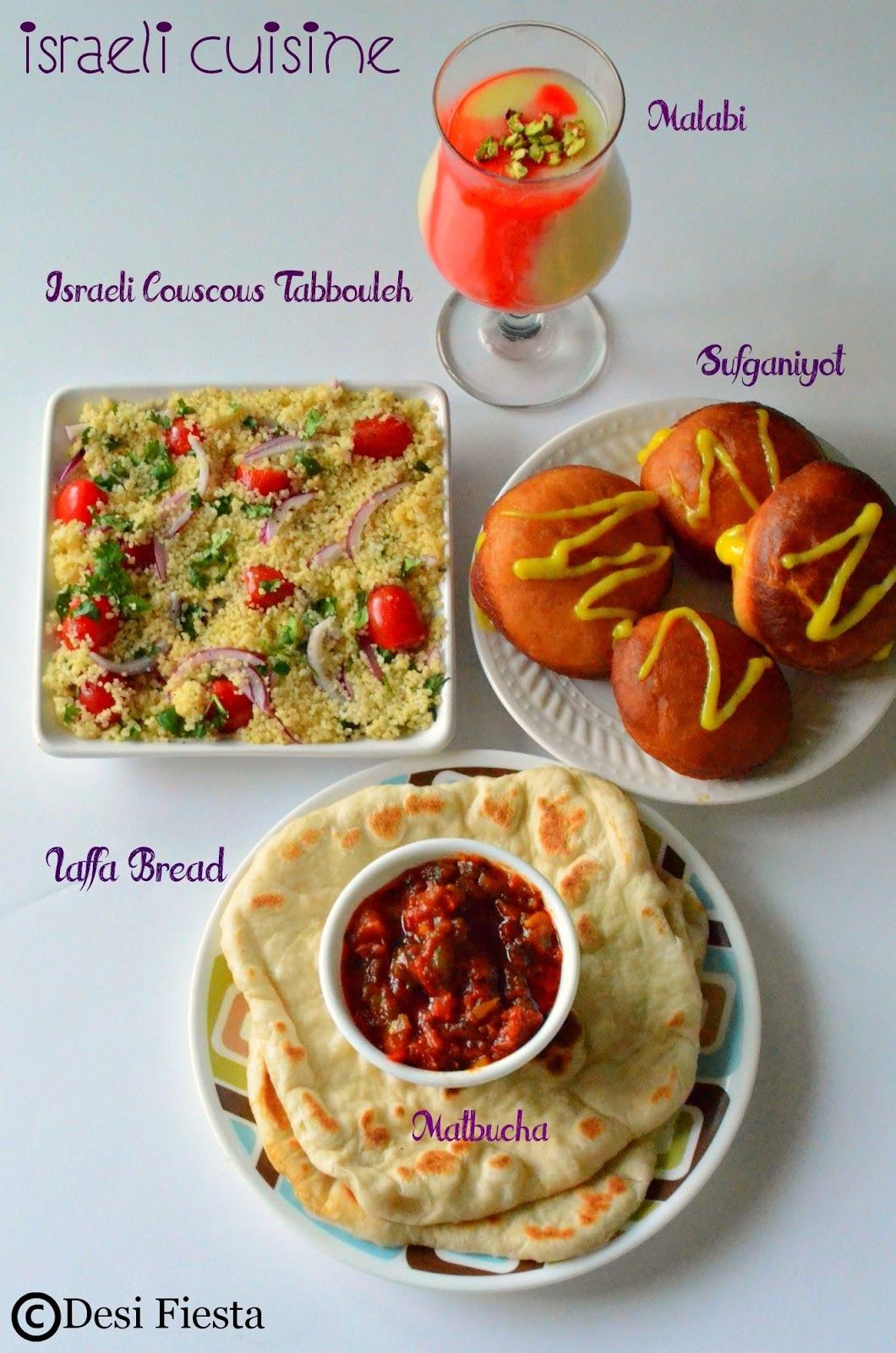 Sufganiyot  ( Doughnut jelly) Recipe|Laffa Bread|Matbucha ( salad) |Malabi |Israeli Couscous Tabbouleh~Israeli Cuisine Recipes