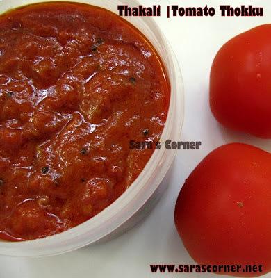 Thakalli Thokku | Tomato Pickle!