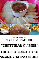 Tried and Tasted Event - Chettinad Recipes