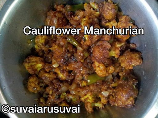Cauliflower Manchurian Dry -  A starter dish (IndoChinese Style)