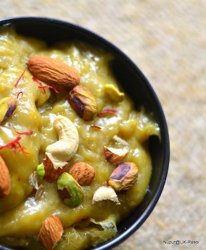 Banana Halwa / Fudge ~~ Blog Hop from Seduce your Taste Buds