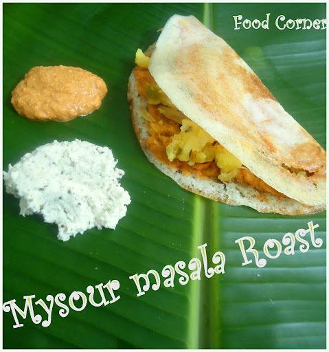 Mysour Masala Dosa Recipe/Dosa Recipe