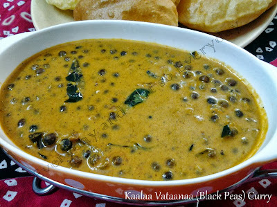 Kala Vatana Curry/Black Peas Curry