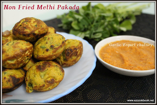 Non Fried Methi Pakoda | Low Fat Methi Gota (Paniyaram/Appey Style)