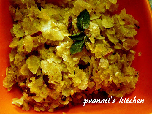 Panchakajjayam: Poha with sweet coconut: