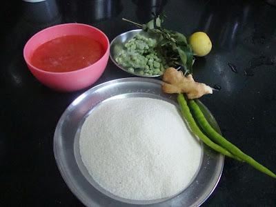 Thakaali pattani bath