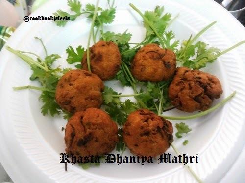 Khasta Dhaniya Mathri