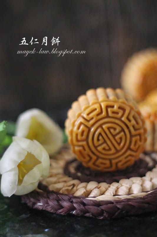 悼念外婆~台式五仁月饼, 上海月饼 (Tribute to Grandmom~ Nutty Mooncake)