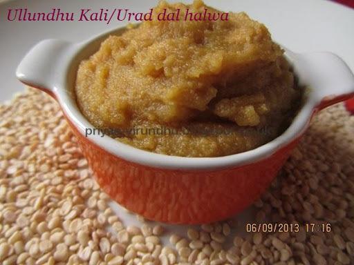 Ullundhu Kali/Urad Dal Halwa