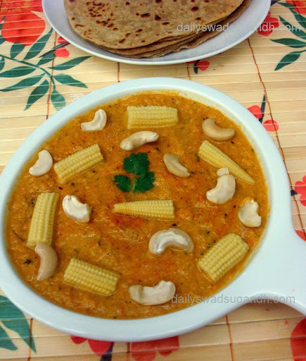 Baby-corn Cashew Curry