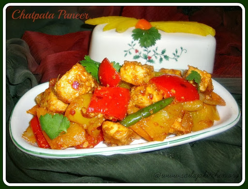 Paneer Chatpat / Chatpata Paneer/Jhatpat Paneer / Chatpata Paneer Snack Recipe / Cottage Cheese Snack Recipe