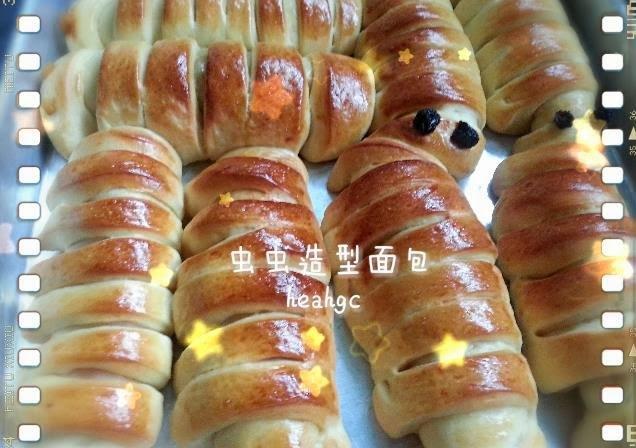 可爱虫虫造型面包@牛奶甜面包