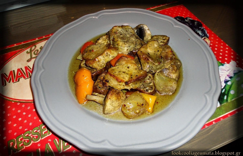 Ψαρονέφρι στο φούρνο με λαχανικά