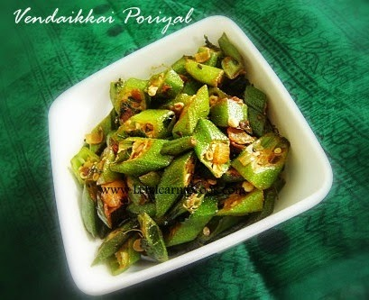 Ladies Finger/Vendaikkai/Okra/Bhindi   Fry