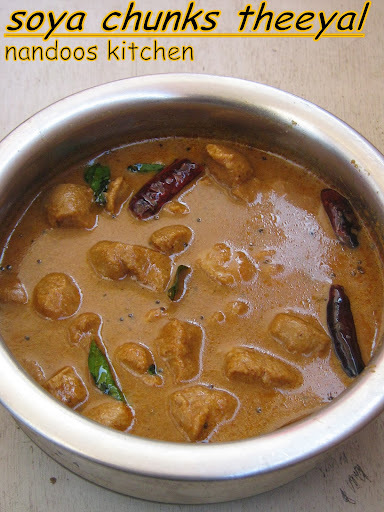 soya chunks theeyal / Kerala style theeyal recipe