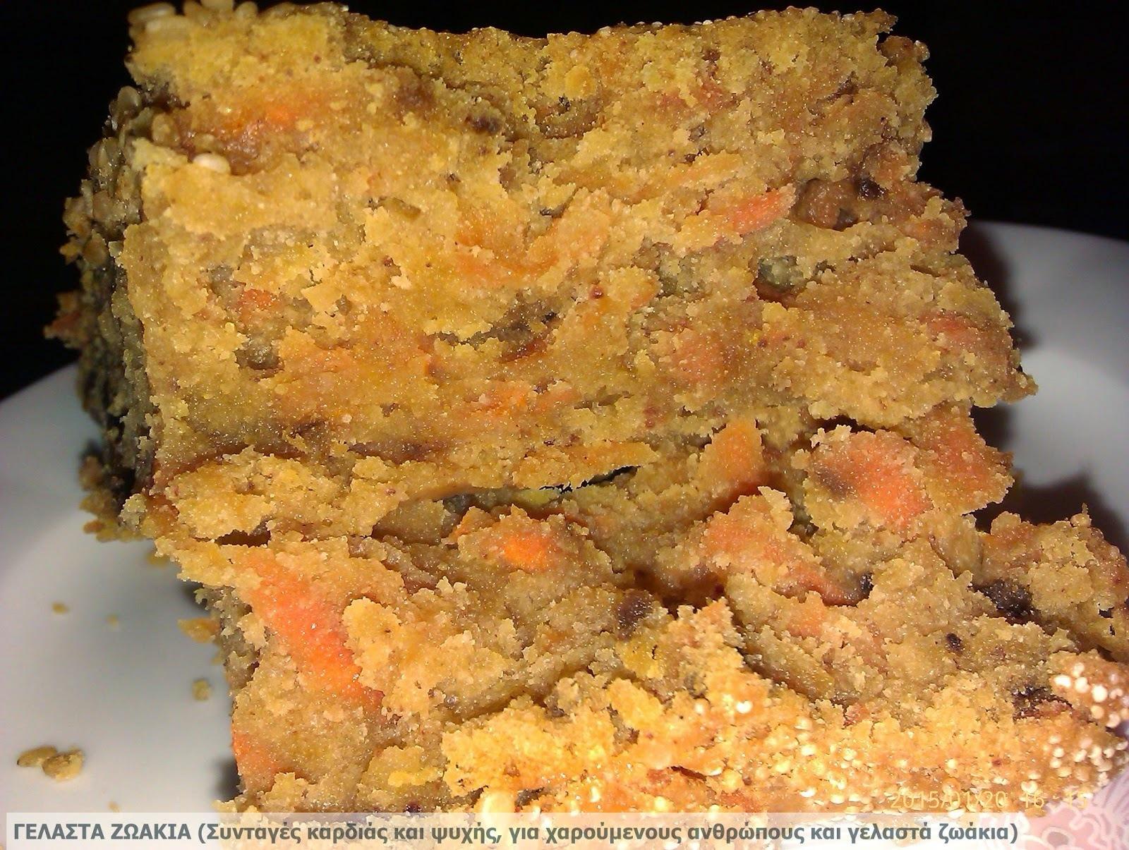 Κέϊκ καρότου με καρύδια και γάλα καρύδας (υγρό)