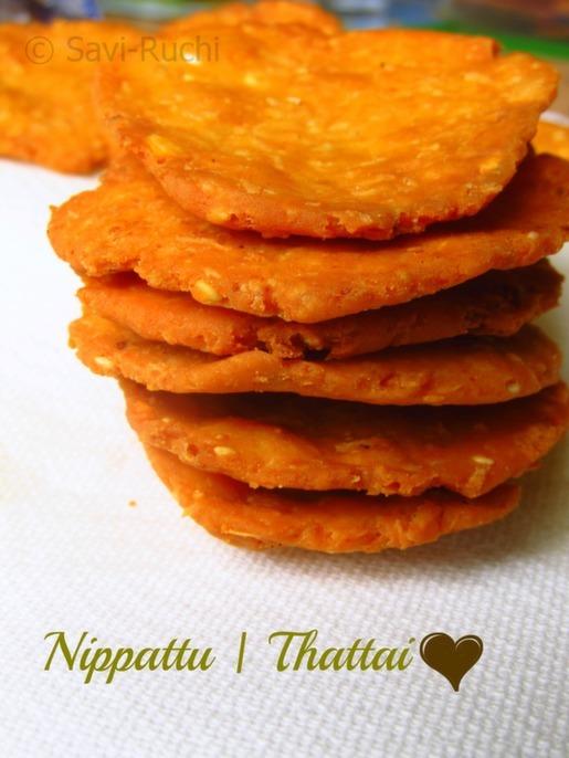Nippattu | Thattai : South Indian Crispy Snack Recipe
