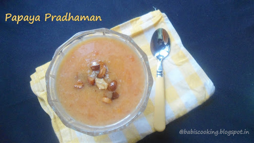 Papaya Pradhaman  | Payasam Recipe