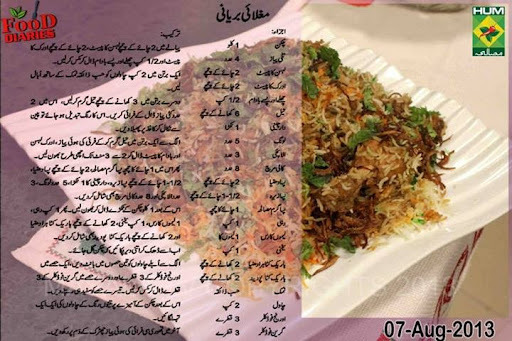 how to make mughlai chicken biryani