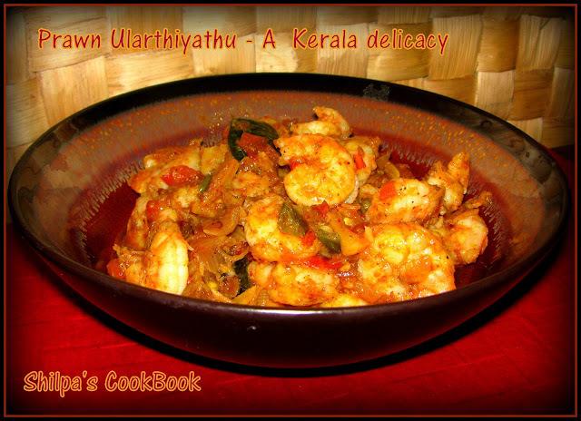 Prawn Ularthiyathu - Kerala Style prawns