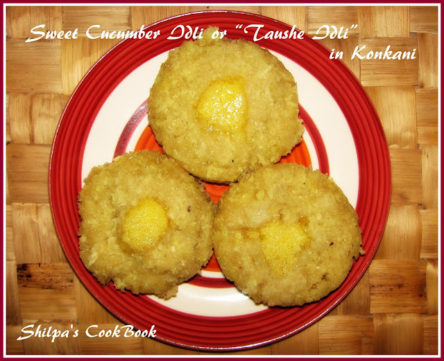 marathi sweet cake egg