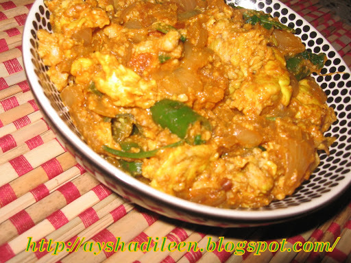 Kerala style Brain Masala and a Bunch Of Awards