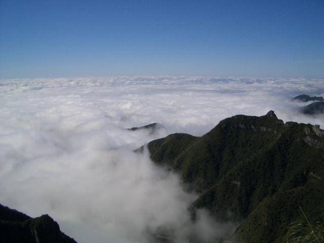 """"""" FELOMENAL """" Imagem que vimos por cima na Serra"""