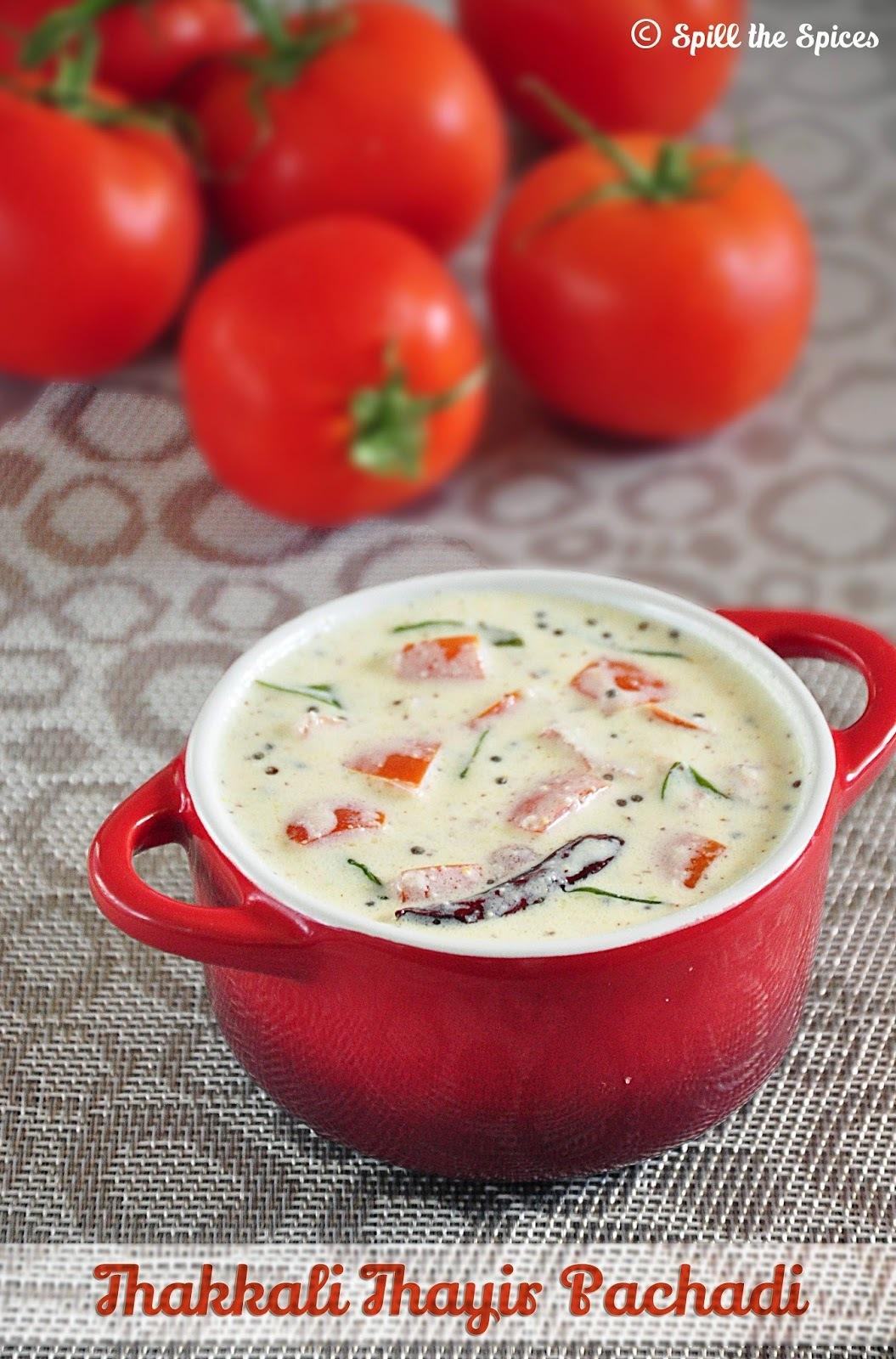 Thakkali Thayir Pachadi | Tomato Pachadi