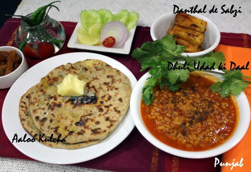 Dhuli Urad ki Daal te Danthal de sabzi - Punjab da Khana