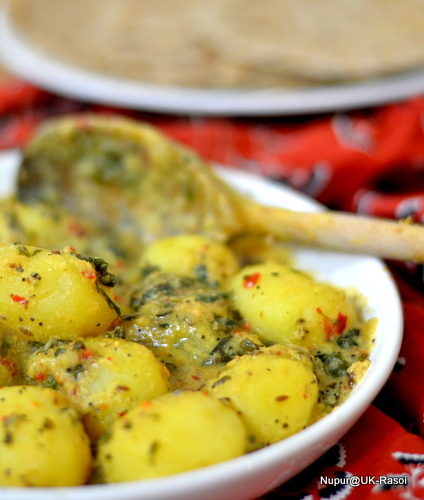 Dahi Aalu : Baby potatoes in Yogurt Sauce