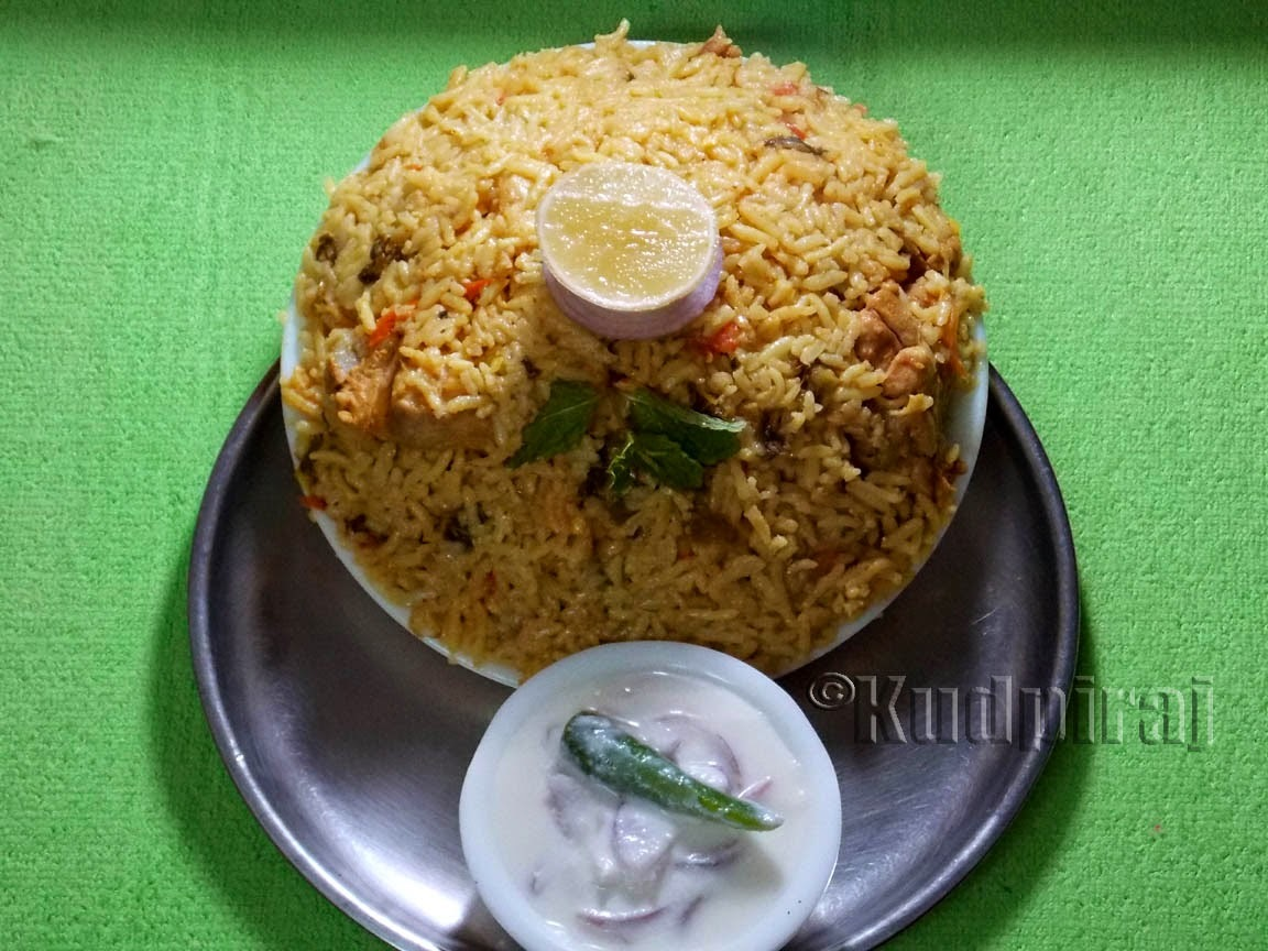 Mysore Chicken Biryani - Style 1