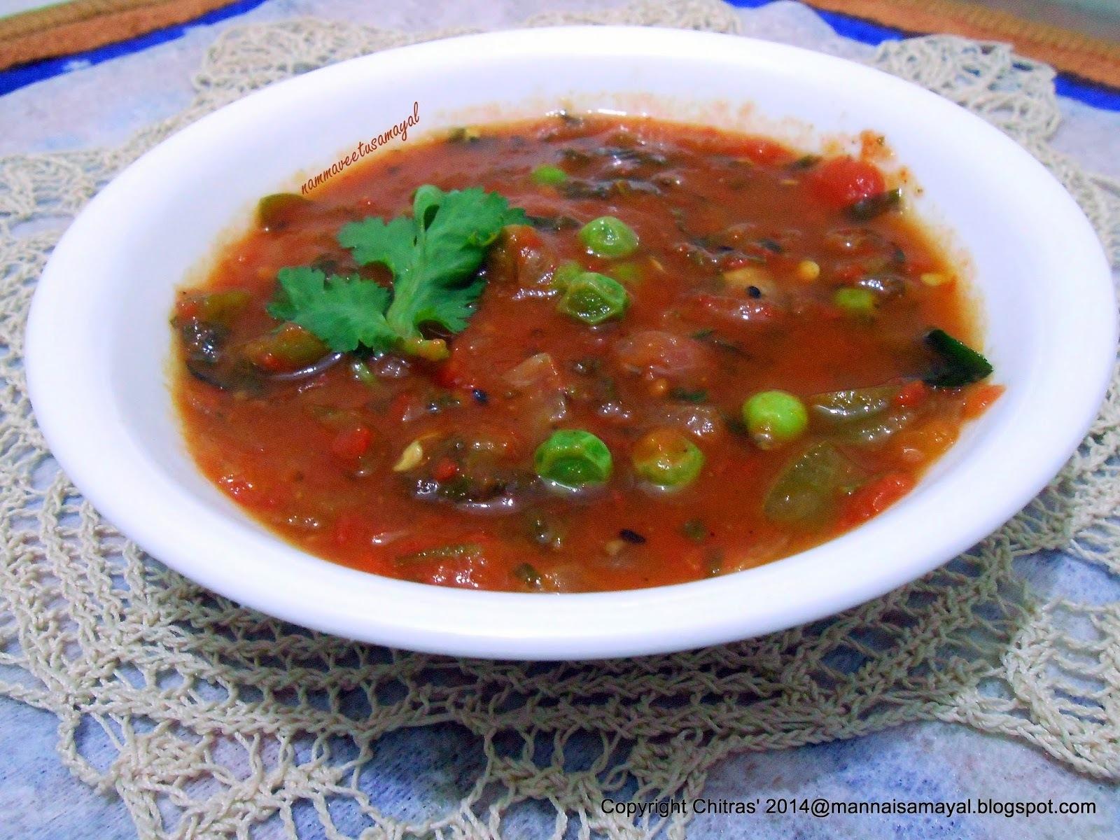 Tomato Sambar ( Thakkali Sambar )
