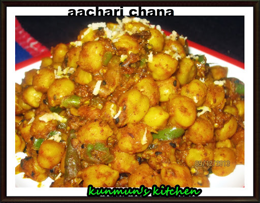 ACHARI CHANA (CHICKPEAS IN PICKLES FLAVOUR) (NO ONION-GARLIC)