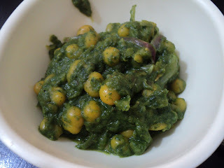 Palak mattar ( yellow peas in spinach gravy )