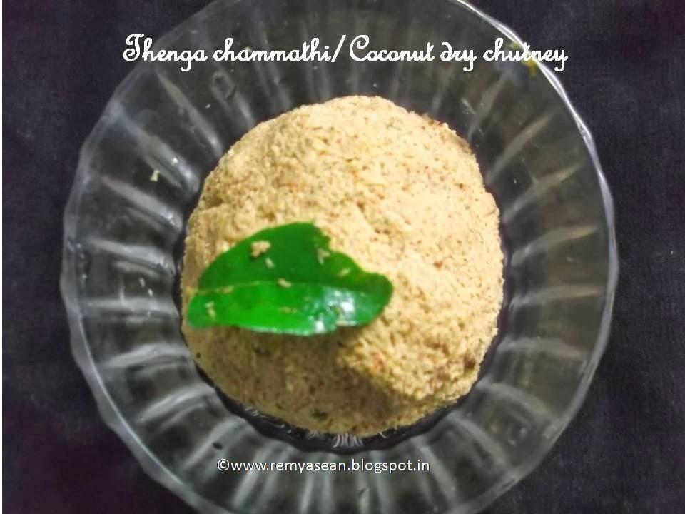 Thenga chammathi/coconut dry chutney