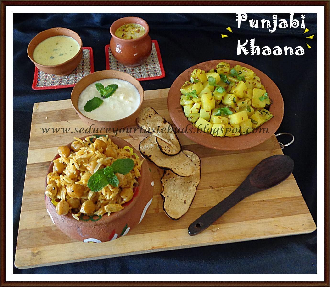 Achari Channa Pulao & Jeera Aloo - Punjab