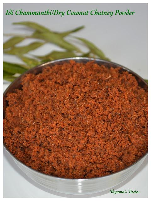 Idi Chammanthi/Dry Chutney Powder
