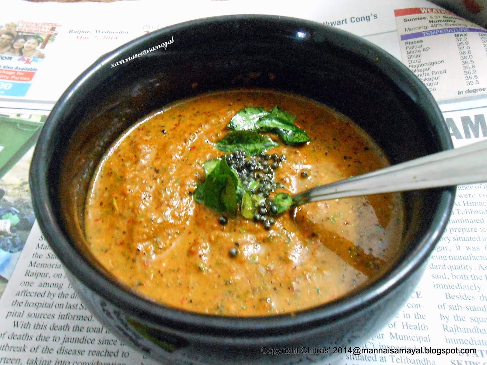 Poondu Thakkali Chutny - Garlic Tomato Chutny