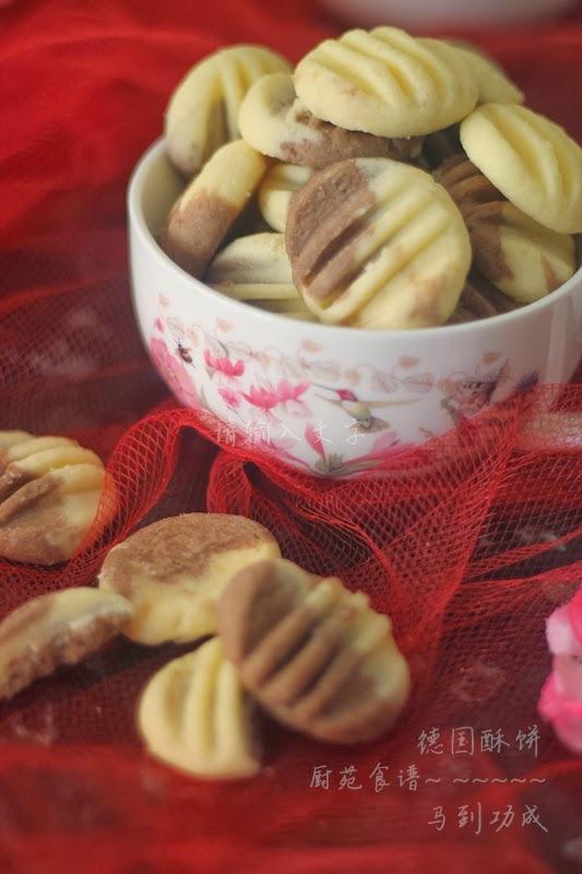 溶在口里~德国酥饼 (German Butter Cookies)