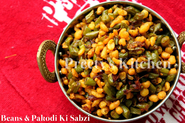 Beans & Pakodi Ki Sabzi / Stir Fry / Indian Side Dish