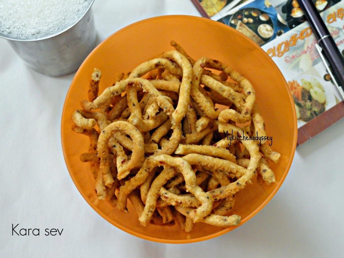 Kara sev/Snack recipe/Easy Diwali Snack