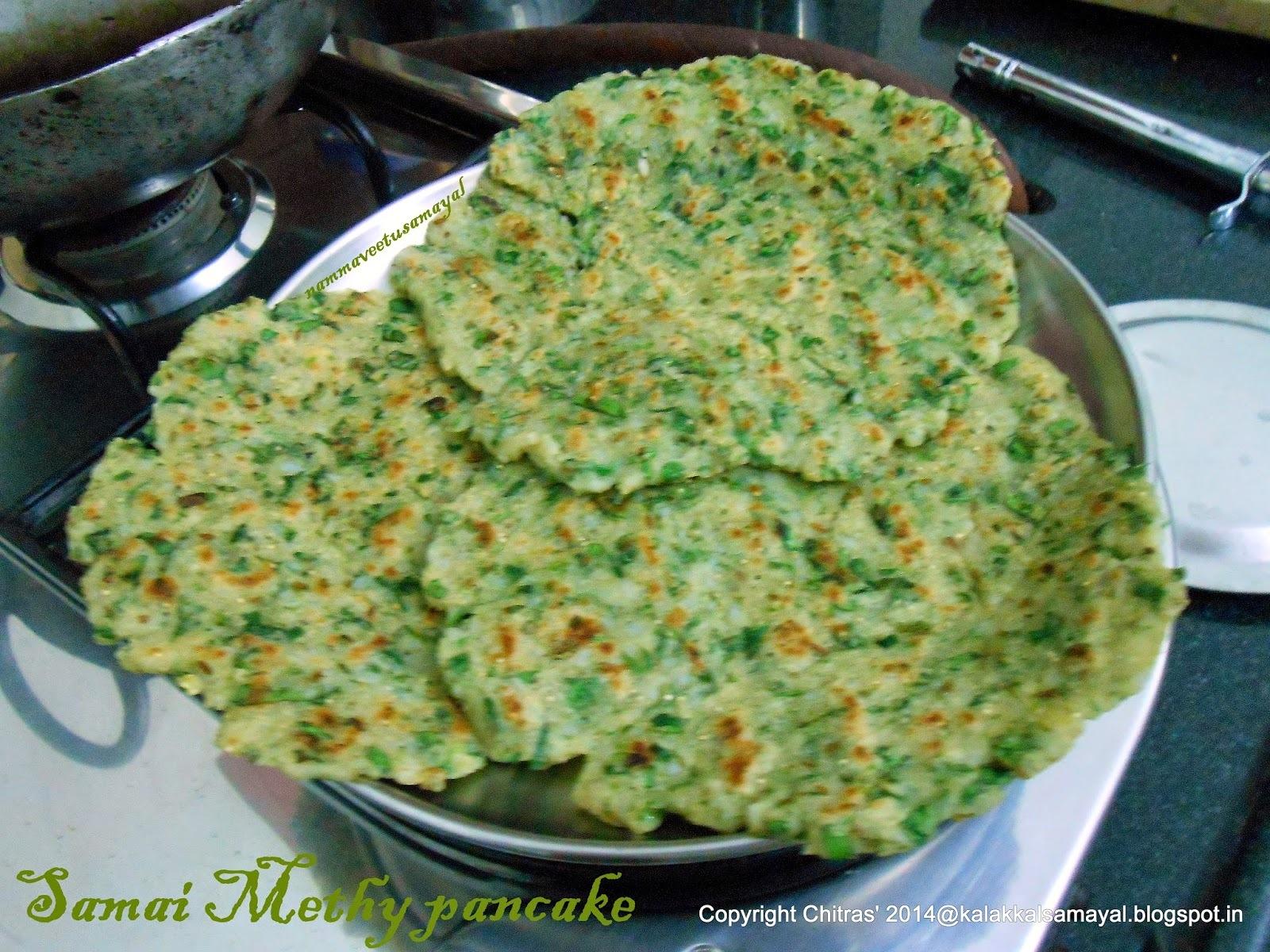 Samai-Methy-Pancake