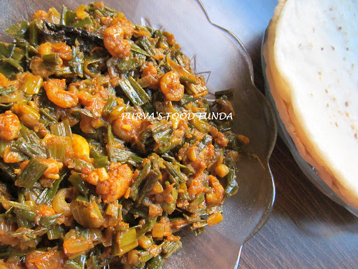 Kolambi Aani Kanda Patichi Bhaji (Spring  Onion With Prawns )